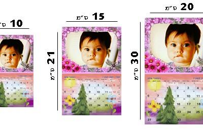 לוח שנה ספירלה 12 תמונות + הדפסה על המוצר