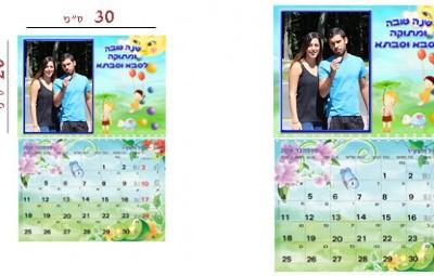 לוח שנה A4 צבעוני + הדפסה על המוצר