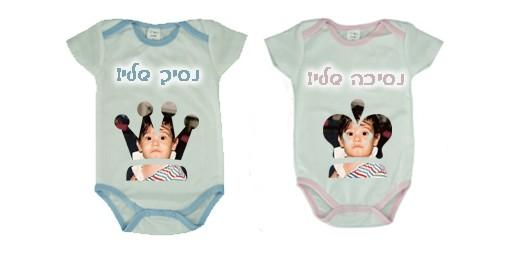 בגד גוף שרוול קצר איכותי לתינוק + הדפסה על המוצר