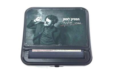 קופסה לגלגול סיגריות +  הדפסה על המוצר