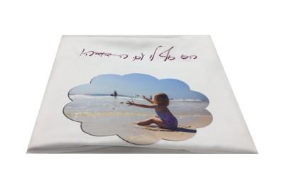 מגבת חוף + הדפסה על המוצר